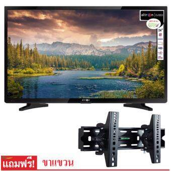 Altron Digital LED TV 24\ รุ่นLTV-2405 แถมฟรีขาแขวน 14\-32\