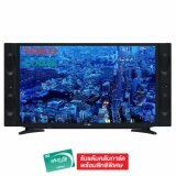 ซื้อ Altron Led Tv 32 นิ้ว Indigo Series Model Ltv 3204 ออนไลน์ ถูก