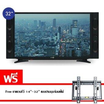 Altron LED TV 32 นิ้ว Indigo series model LTV – 3204แถมฟรี ขาแขวนทีวี 14\-32\ แบบปรับมุมก้มเงยได้
