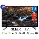 ซื้อ Altron Smart Tv รุ่น Ltv 3205 Full Hd 1080P 32 ออนไลน์ ถูก