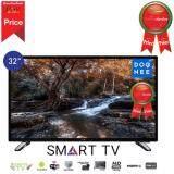 ทบทวน Altron Smart Tv รุ่น Ltv 3205 Full Hd 1080P 32