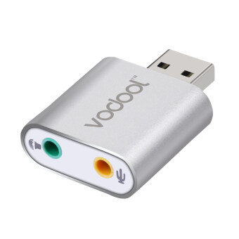 Aluminum Alloy Slim Virtual USB 7.1 Channel Audio Sound Card Adapter - intl