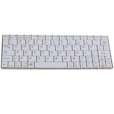 โปรโมชั่น Aluminum Ultra Slim Mini Wireless Bluetooth Keyboard White Intl ถูก