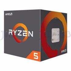 ซื้อ Amd Cpu Central Processing Unit Amd Am4 Ryzen5 1600 3 2Ghz Amd
