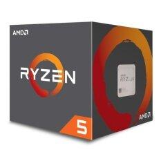 AMD Ryzen 5 1500X 4-Core 3.5 GHz (AM4) รับประกัน 3 ปี