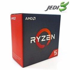 ราคา Amd Ryzen 5 1600X 6 Core 3 6 Ghz Am4