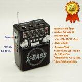 ราคา วิทยุ Am Fm วิทยุพกพา มีไฟฉาย Waxiba Xb 331 สีดำ
