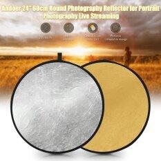 Andoer 24 60 เซนติเมตรแบบพับเก็บได้แผ่นสะท้อนแสง N ภาพสะท้อนแสงสีทองและสีเงิน 2 In 1 สำหรับภาพ N การถ่ายภาพ Live Streaming ใหม่ล่าสุด