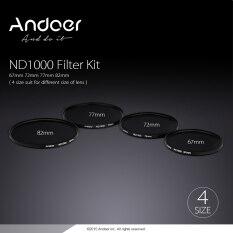ขาย Andoer 82 มิลลิเมตร Nd1000 10 หยุด Fader Neutral Density สำหรับกล้อง Nikon Canon Dslr เป็นต้นฉบับ