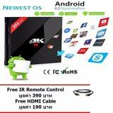 โปรโมชั่น Android Box Pro Gift For All Newest H96 Pro Plus Android 6 Marshmallow Superb Performance 3Gb Smart Media Player Android Tv Box With Ce Fc And Rohs Standard