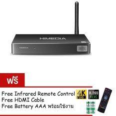 ราคา Android Box Pro Himedia H8 Octacore Smart Android Box Android Box Pro เป็นต้นฉบับ