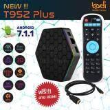 ราคา Android Box T95Z Plus เป็นต้นฉบับ