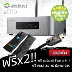 Android Hdplayer Zidoo X10 ฟรี Air Mouse T3 + 4k Hdmi 2m.