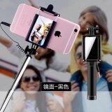 ราคา Android Intelligent Mobile Phone Remote Control High Grade Plating Mirror Self Timer Lever Universal Portable Telescopic Camera Artifact Stick Selfie Sticks Intl ใหม่