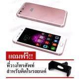โปรโมชั่น Android Mobile Phone รุ่น Vin 3 32Gb Free ที่ตั้งโทรศัพท์ในรถยนต์ ถูก