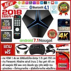 ซื้อ Android Smart Tv Box รุ่นใหม่ปี 2018 Magicsee Iron 3Gb 32Gb S912 Octa Core 7 1 2 แอพดูหนัง ซีรีส์ การ์ตูน ละคร ซีรี่ย์ ย้อนหลัง ฟรีทีวี ยูทูป เฟซบุ๊ค ฟรี มินิคีย์บอร์ดไทย อังกฤษ สาย Hdmi รีโมท ถ่านพานาโซนิคอัลคาไลน์ 2 ก้อน คู่มือติดตั้งไทย ออนไลน์