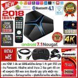 ขาย Android Smart Tv Box รุ่นใหม่ปี 2018 Magicsee Iron 3Gb 32Gb S912 Octa Core 7 1 2 แอพดูหนัง ซีรีส์ การ์ตูน ละคร ซีรี่ย์ ย้อนหลัง ฟรีทีวี ยูทูป เฟซบุ๊ค ฟรี มินิคีย์บอร์ดไทย อังกฤษ สาย Hdmi รีโมท ถ่านพานาโซนิคอัลคาไลน์ 2 ก้อน คู่มือติดตั้งไทย Android Smart Box