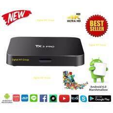 ขาย Android Smart Tv Box Tx3 Pro Uhd 4K 64Bit Cpu Android Marshmallow 6 ออนไลน์
