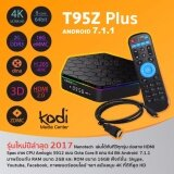 ขาย ซื้อ Android T95Z Plus Tv Box
