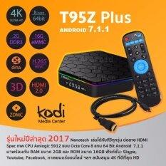 ส่วนลด Android T95Z Plus Tv Box Android Tv Box กรุงเทพมหานคร