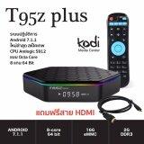 ซื้อ Android Tv Box Android Tv Box ถูก