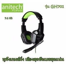 ซื้อ Anitech Headphone With Mic Gh 701 Black ออนไลน์