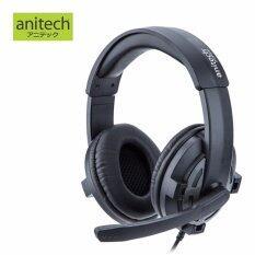 ราคา Anitech หูฟังเกมส์มิ่ง ระบบสเตอริโอ รุ่น Ak73 สีดำ ใหม่ล่าสุด
