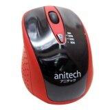 ราคา Anitech Mouse Wireless W214 Red