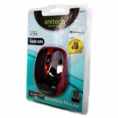 ขาย Anitech W214 Mouse Wireless Red เมาส์ ไร้สาย สีแดง Anitech