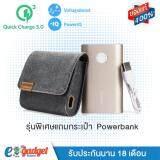ซื้อ Anker Powercore Qc3 10050Mah Power Bank Dual Quick Charge Powerbank แบตสำรองมือถือ 10 050 Mah พาวเวอร์แบงค์คุณภาพสูงมีช่องชาร์จเร็ว Qc3 ชาร์จเร็วทั้งเข้า และ ออก ถูก ใน กรุงเทพมหานคร