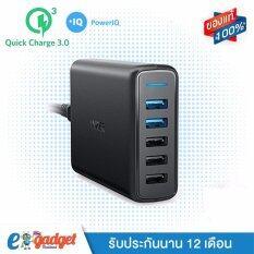 หัวชาร์จเร็ว Anker 63W PowerPort Speed 5ช่อง QC3.0(2Port)+ PowerIQ (3Ports5) หัวชาร์จ Samsung เร็ว, USB Wall Charger, PowerPort Speed 5 หัวปลั๊กชาร์ทไฟ 5ช่อง QC3.0 2ช่อง ที่ชาร์จมือถือ  (Black)