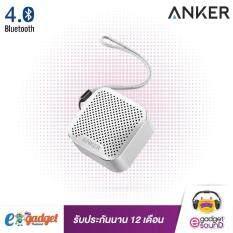 ขาย Anker Nano 3Watt ลำโพงบลูทูธไร้สายแบบพกพาเล็กที่สุดของ Anker 3W สีเงิน