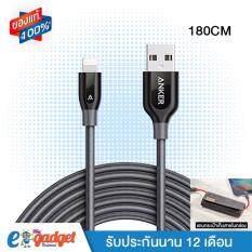 ราคา Anker 180Cm Powerline สาย Iphone ยาวพิเศษ สายไนล่อนถัก2ชั้นผสมผ้าเคฟล่ากันกระสุน Durable And Fast Charging Cable Kevlar Fiber Double Braided Nylon For Iphone Ipad Black ออนไลน์