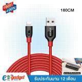 ส่วนลด Anker 180Cm Powerline สาย Iphone ยาวพิเศษ สายไนล่อนถัก2ชั้นผสมผ้าเคฟล่ากันกระสุน Durable And Fast Charging Cable Kevlar Fiber Double Braided Nylon For Iphone Ipad Red กรุงเทพมหานคร