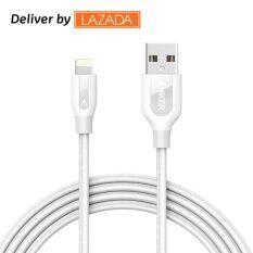 ขาย ซื้อ ออนไลน์ Anker Powerline Lightning Cable 6Ft Durable And Fast Charging Cable Double Braided Nylon For Iphone Ipad Intl