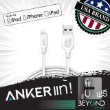 ราคา ราคาถูกที่สุด สายชาร์จเร็ว ไนล่อนถัก Anker Powerline Mfi Braided Lightning Usb Cable สายชาร์จ สายซิงค์ สายเคเบิ้ล สายถักไนล่อนคุณภาพสูง Mfi For Apple Iphone Ipad Ipod