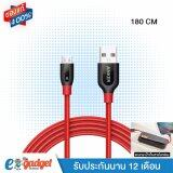 ขาย ซื้อ Anker 180Cm Powerline สาย Microusb ยาวพิเศษ สายไนล่อนถัก2ชั้นผสมผ้าเคฟล่ากันกระสุน 180Cm Durable And Fast Charging Cable Kevlar Fiber Double Braided Nylon For Andriod สีแดง ใน กรุงเทพมหานคร