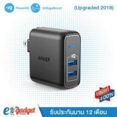 ซื้อ 2018 Upgraded Anker Powerport2 Elite 24W ที่ชาร์จมือถือ แท็บเล็ต 2 Ports Wall Charger Faster Charge With Poweriq And Voltageboost Technology สีดำ ถูก