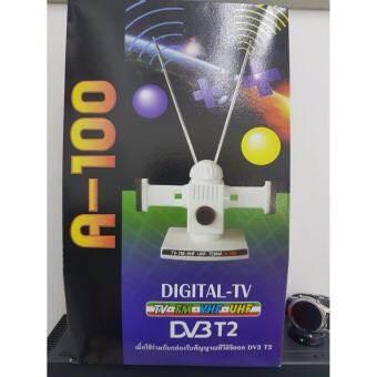 เสาอากาศ ทีวี ดิจิตอล ภายในบ้าน เสาหุ่นยนต์ ANTENNA DIGITAL TV DV3T2 A-100-