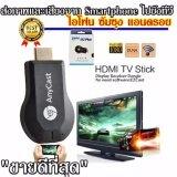 AnyCast 1080p M2 Plus WiFi HD HDMI Media Player Streamer TV Cast Dongle Stick US