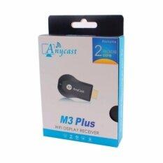 ราคา Anycast รุ่น M3 Plus ตัวรับสัญญานภาพ Hdmi Wifi Display For Tv Ios Andriod Windows Phone รองรับทุกอุปกรณ์ Aha