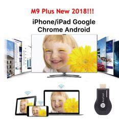 ราคา Anycast M9 Plus รุ่นใหม่ล่าสุด 2018 Hdmi Wifi Display เชื่อมต่อมือถือขึ้นทีวี รองรับ Iphone Ipad Google Chrome Google Home และ Android Screen Mirroring Cast Screen Airplay Dlna Miracastrplay Dlna Miracast ใหม่