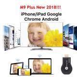 ราคา Anycast M9 Plus รุ่นใหม่ล่าสุด 2018 Hdmi Wifi Display เชื่อมต่อมือถือขึ้นทีวี รองรับ Iphone Ipad Google Chrome Google Home และ Android Screen Mirroring Cast Screen Airplay Dlna Miracastrplay Dlna Miracast Hdmi