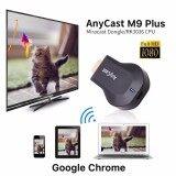 ซื้อ Anycast M9 Plus รุ่นใหม่ล่าสุด 2018 Hdmi Wifi Display เชื่อมต่อมือถือขึ้นทีวี รองรับ Iphone Ipad Google Chrome Google Home และ Android Screen Mirroring Cast Screen Airplay Dlna Miracastrplay Dlna Miracast Hdmi ออนไลน์