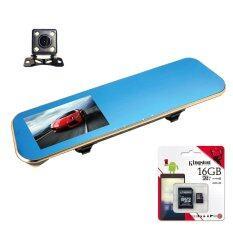Anytek กล้องติดรถยนต์ รุ่น SAFEFIRST T1S กล้องหน้าFullHD+กล้องหลังระบบถอยจอด+กระจกตัดแสง +Kingston16G Class10 *80MB/S