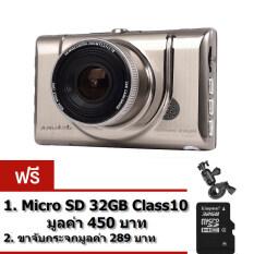 Anytek กล้องติดรถยนต์ A100+ Novatek 96650 (WDR) 170 Wide Car DVR (แถมฟรี Kingston Micro SD 32GB class10 และ ขาจับแกนกระจก)