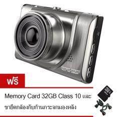 Anytek กล้องติดรถยนต์ Anytek A100+ ฟรีขายึดกับก้านกระจกมองหลัง+Memory Card 32 GB Class10