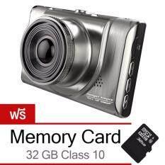 Anytek กล้องติดรถยนต์ Anytek A100+ Novatek NTK96650 Sensor AR0330 ฟรี Memory Card 32 GB Class10
