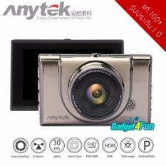 Anytek Car Camcorder กล้องติดรถยนต์ รุ่น A100+