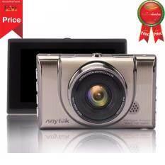 ขาย Anytek Car Camcorder กล้องติดรถยนต์ Full Hd Dvr 1080P รุ่น A100 ออนไลน์ ใน กรุงเทพมหานคร